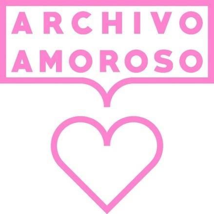 archivo-amoroso-logo-jpg